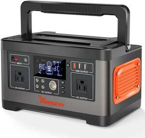 ポータブル電源 520Wh/140400mAh 500W 家庭アウトドア両用蓄電池 純正弦波 非常用電源 停電・アウトドア PSE認証済