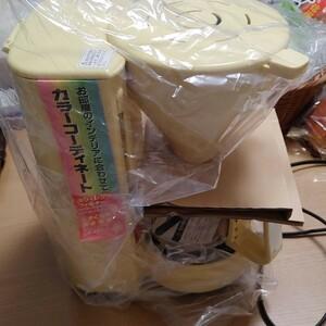メリタ コーヒーメーカー JCM-551 イエロー