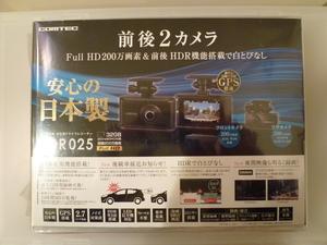 【新品未開封品・安心の日本製・メーカー保証付き】●コムテック(COMTEC) 前後2カメラ 高性能ドライブレコーダー ZDR025●