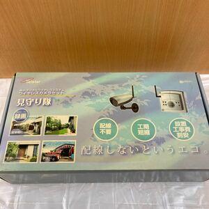 【276】Telstar 4ch デジタルワイヤレスシステム カメラセット 見守り隊 ワイヤレス監視カメラ SDカード録画