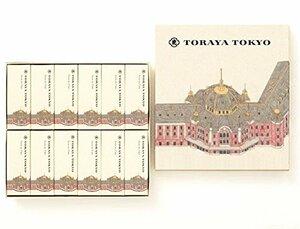 とらや 小形羊羹 「夜の梅」 12本入 TORAYA TOKYO 限定パッケージ 東京駅舎 化粧箱
