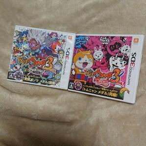3DS 妖怪ウォッチ スキヤキ テンプラ セット