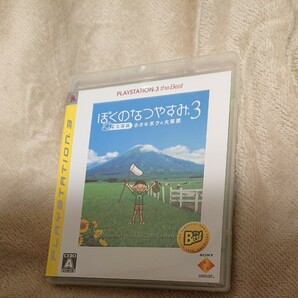 PS3 ぼくのなつやすみ3