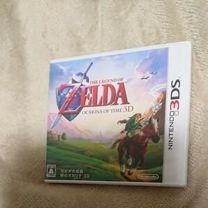 3DS ゼルダの伝説時のオカリナ3D