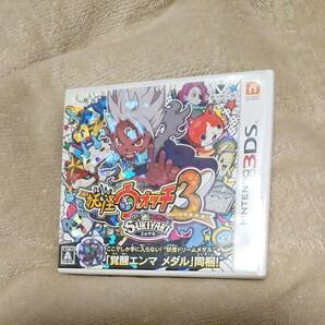 3DS 妖怪ウォッチ3スキヤキ