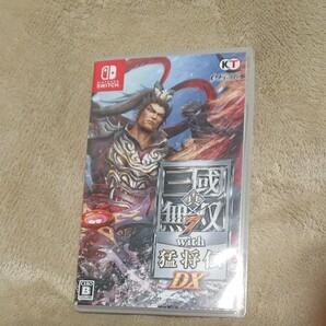 真・三國無双7 with 猛将伝 DX Switch