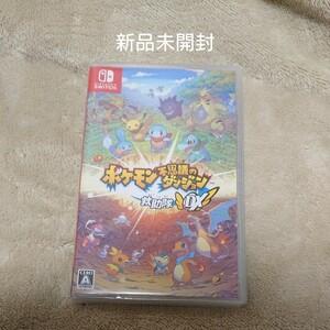ポケモン不思議のダンジョン 救助隊DX Nintendo Switch 通常版