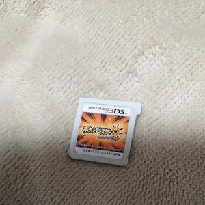 3DS ポケットモンスターウルトラサン ソフトのみ
