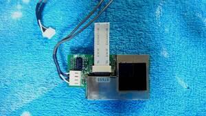 アイコム,ICOM,IC-706,等用,DSP,UT-106 動作品、レターパックライト