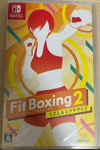 【新品・未開封】【Switch ソフト】Fit Boxing 2 フィットボクシング リズム&エクササイズ