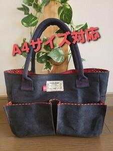 岡山デニム◆サイドポケット付きトートバッグ◆ハンドメイド◆A4サイズ対応◆