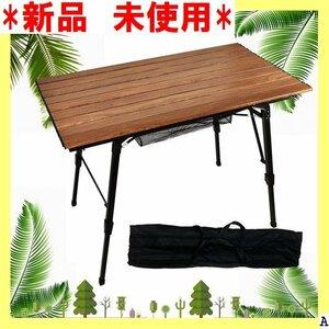 新品 未使用 アウトドア ストレージネット専用収納袋付き テーブル BBQ キ 折りたたみテーブ キャンプ ロールテーブル 140