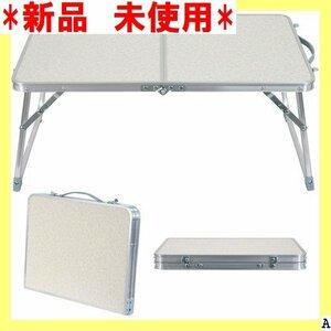 新品 未使用 折り畳み式ローテーブル 三角フィート オフホワイト アウトドア 上 5cm サイ アウトドア ミニテーブル 308