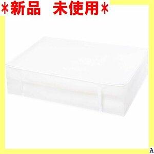 新品 未使用 アストロ 822-30 持ち手付き 防湿 防塵 シンプル 不織布 ワ シングルサイズ 敷き布団用 収納ケース 364