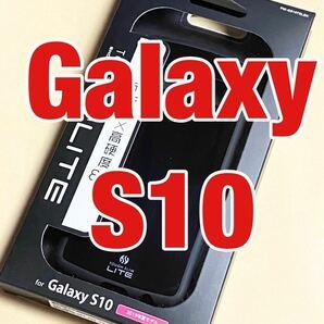 エレコム Galaxy S10 ケース 耐衝撃×高硬度8H ブラック
