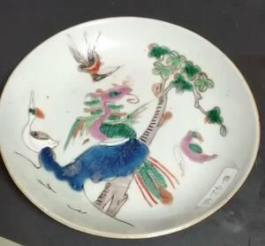 中国 清代 皿 粉彩 鳥 本物保証