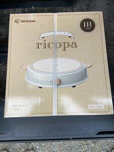 アイリスオーヤマ ricopa リコパ IH調理器 アイボリー