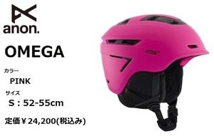 Рекомендуемая розничная цена ¥24,200 anon OMEGA BOA PINK  шлем  S
