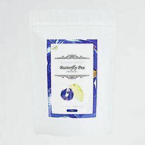 新品 目玉 バタフライピ- オ-ガライフ 6-9N バタフライティ- アンチャン 50g お茶 無農薬栽培 ハ-ブティ- ノンカフェイン