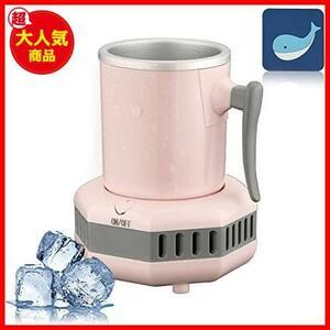 卓上用冷凍カップクーラー シリコーンコースター付き HANSHUMY ドリンクホルダー 2種類の冷蔵方法 ★色:ピンク★ カップホルダー