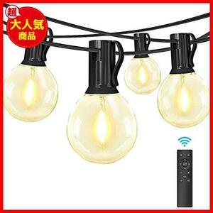 ストリングライトled 12個PC製電球付き 2700k電球色相当 イルミネーション電飾 誕生日パーティー照明 E12ソケット ハロウィン装飾 Yuusei