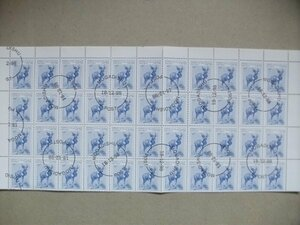 特価!(画像10枚)ソマリア切手『動物』44枚 12大シートセット