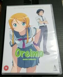DVD 俺の妹がこんなに可愛い訳がない