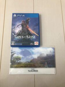 テイルズオブアライズ PS4ソフト