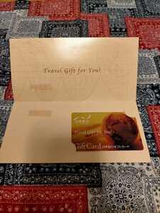 日本旅行ギフトカード 残高確認済 未使用50,000円分