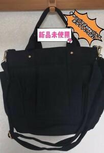 ショルダーバッグ トートバッグ 2WAY ポケットいっぱい キャンバス 帆布ショルダーバッグ レディースバッグ  ブラック