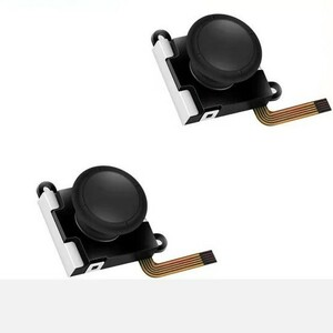 Joy-Con for Switch任天堂スーイチコントロール 右左共通 センサーアナログジョイスティック 交換用 2個 セット