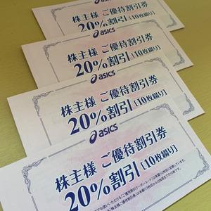 送料無料 最新 asics アシックス 株主優待 4冊(25%割+20%割)