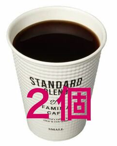 Family mart famima exchange famima Cafe Blend S 2 cup minute less power coupon barcode