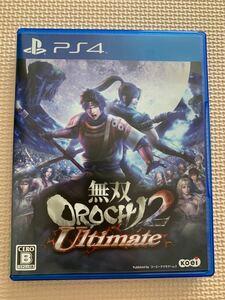 【PS4】 無双OROCHI 2 Ultimate