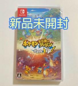 ポケモン不思議のダンジョン 救助隊DX Switch Nintendo Switch 任天堂 Switchソフト