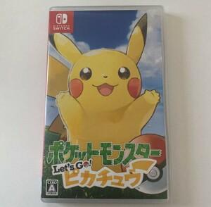 ポケットモンスター Let's Go! ピカチュウ Switch Nintendo Switch 任天堂 Switchソフト