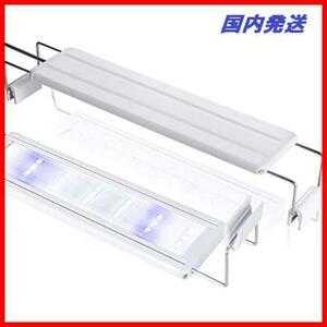 02 LEDGLE 水槽ライト ledアクアリウムライト 10W 39個LED 迅速対応 50~60cm対応 熱帯魚/観賞魚飼育・水草育成・水槽照明用 省エネ
