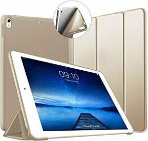 ゴールド VAGHVEO TPU ソフトスマートカバー 超薄型 超軽量 iPad Air 2019 ケース(iPad Air3)