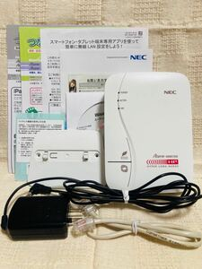 NEC 無線LANルータ 単体モデル Aterm WR8175N(HPモデル) ハイパーロングレンジモデル Wi-Fiルーター