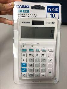 CASIO カシオ電卓【保証書付き】カシオ 10桁 JW-100TC 電卓 簿記 FP