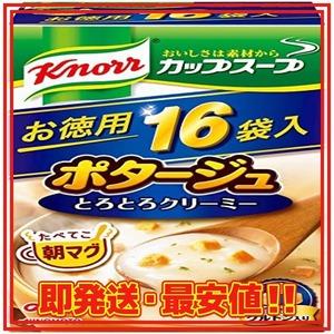 クノール カップスープ ポタージュ 16袋入