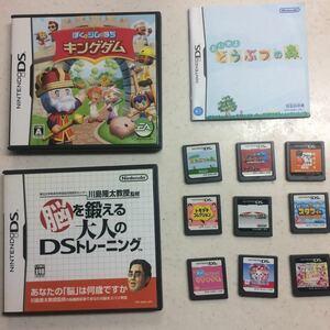 ニンテンドー任天堂DS ソフト 11点 キングダム、どうふつの森他