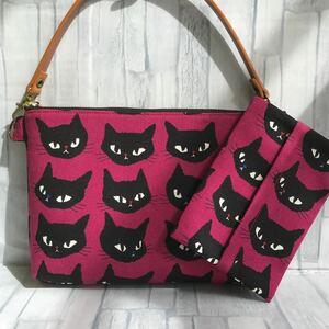ハンドメイド ファスナーポーチ&ポケットティッシュケース 黒ネコ フェイス マゼンタ 赤紫