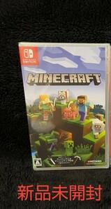 値下げ不可 新品 未開封 マインクラフト スイッチ Switch  Minecraft ソフト