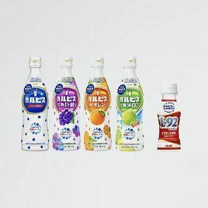 未使用 新品 カルピス アサヒ飲料 3-BK 希釈シリ-ズ 最新人気バラエティセット(4種+おまけ1本)オリジナルパッケ-ジ