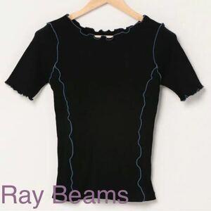 レイビームス 半袖カットソー RayBEAMS テレコ配色メローハーフスリーブTシャツ トップス 黒 美品 メローフリル メローリブ