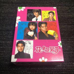 花より男子 DVD-BOX〈5枚組〉再生確認済み 嵐 松本潤 井上真央