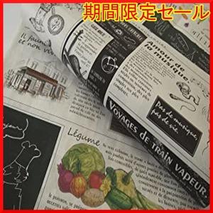 【最短発送】 ARTco フランス新聞紙風 おしゃれ goCSO 包装紙 25枚入 カラー/モノクロ