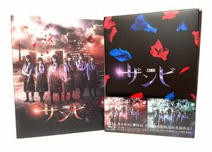 舞台「ザンビ」 Blu-ray BOX