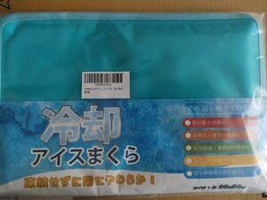 [Amazon限定ブランド] mianshe ひんやり枕 ジェル 冷感枕パッド ひんやりマット 瞬間冷却 冷感 クール ジェルマット 冷却まくら 20cm×30cm